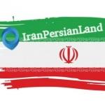 ایران برشین لند